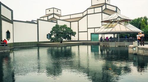 苏州园林博物馆