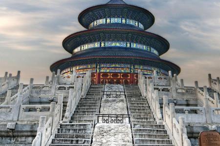 <北京-故宫-八达岭长城-颐和园-天坛-中央电视塔4日游>