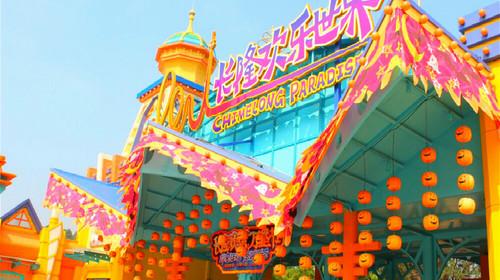 广州长隆-珠海长隆-欢乐世界-海洋王国-动物世界动车