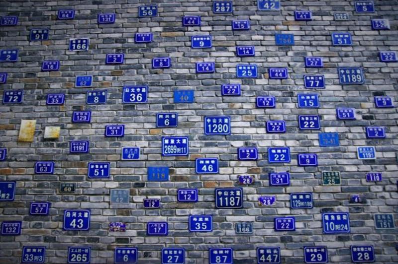 瑞典里的老武汉,洲际酒店的汉口城新江平面设计特点图片