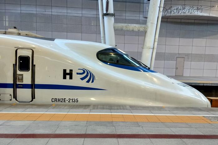 北京火车站