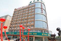 西安翼豪酒店(原万豪国际酒店)