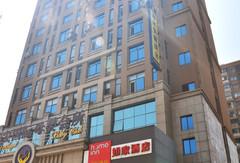 如家快捷酒店(九江国际会展中心店)