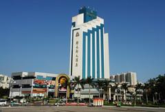 深圳都之都大酒店
