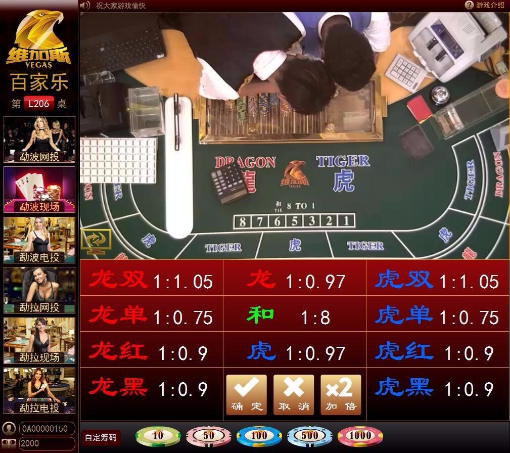 赌场娱乐背景素材