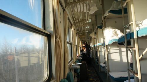 根据火车时间,赴哈尔滨火车站乘坐硬卧赴大兴安岭-漠河县