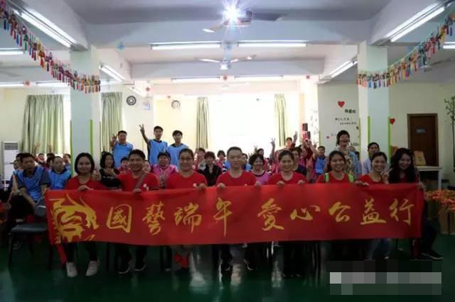 """国艺""""粽""""情爱心公益行 端午节慰问老人和残疾儿童"""