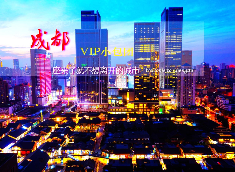 四川各地gdp_永丰立交,桂溪立交 dawn杨晨珑 优质师(3)