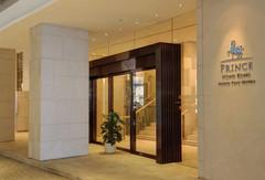 香港太子酒店-马哥孛罗(Prince Hotel Marco Polo)