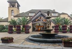 峨眉山山与湖温泉酒店