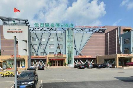 鞍山乐雪攻略假日馆附近的酒店预订福州去贵州自驾游温泉图片