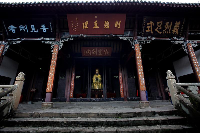 国庆节去阆中古城旅游必备物品 国庆节去阆中古城旅游景点推荐