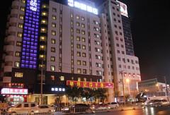 沈阳三好街和颐酒店