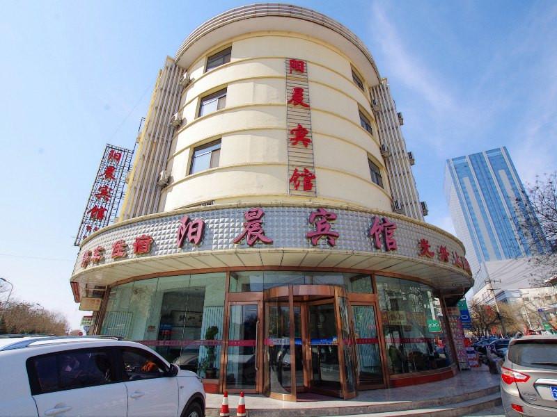 【中卫阳晨宾馆】地址:中宁县平安东街060 –