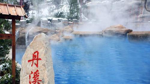 青岛胶南藏马山-丹溪水世界-温泉1日游>温泉休闲,人工海浪,激情玩乐