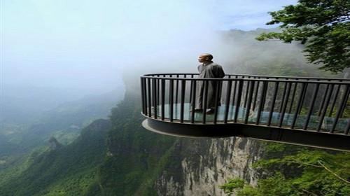 长沙-玻璃桥-天门山玻璃栈道2日游>双重刺激让您感受
