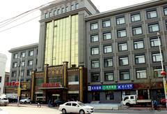 沈阳科隆酒店