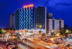 海口京航大酒店