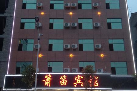 铜仁玉屏火车站附近的酒店预订