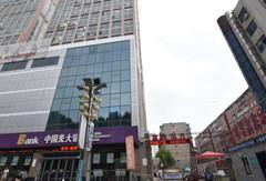 洛阳东方公寓