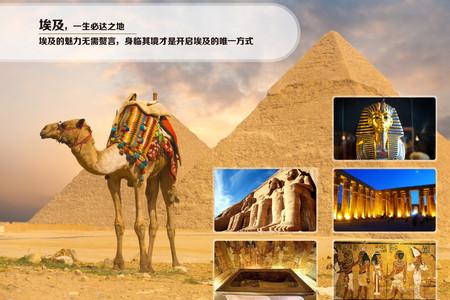 7000年古文明,舒适轻松图片
