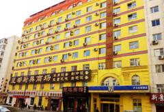 7天连锁酒店(哈尔滨承德广场店)