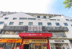 下一站·天逅hotel(苏州观前宫巷店)