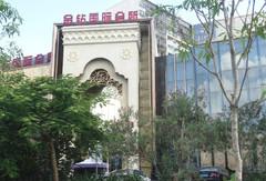南宁金钻国际大酒店