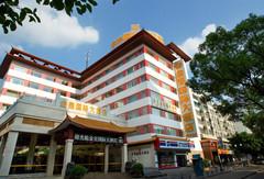 金皇国际大酒店(桂林火车站店)