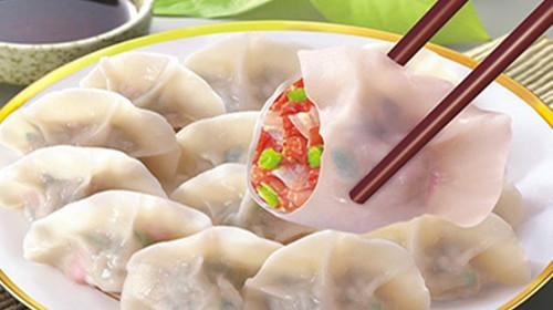 水饺简笔画可爱