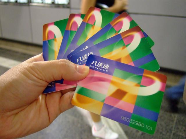 【八达通卡】<香港八达通地铁卡>【包邮】