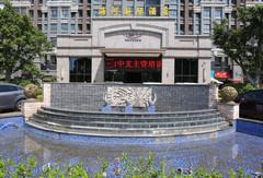 海河国际酒店(马瑞卡酒店连锁)