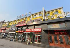 北京长荣酒店