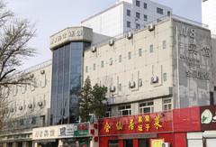 张家口N8酒店火车北站店