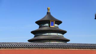 北京6日游_北京旅游多少钱一个人_北京旅游团_北京国际旅行
