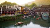 Hunan,Phoenix City,Phoenix Acient Town,Fenghuang,