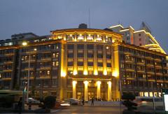 厦门鹭江宾馆