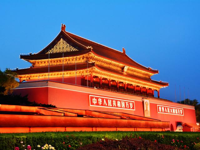 北京纯玩1日跟团 天安门 故宫 八达岭长城 鸟巢水立方
