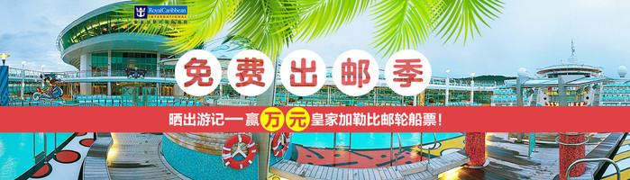 赢万元邮轮游记大赛(二)6天5晚中日/中越往返双人游【多图】_顺化游记
