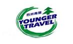 苏州青年旅行社