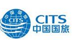 中国国旅深圳