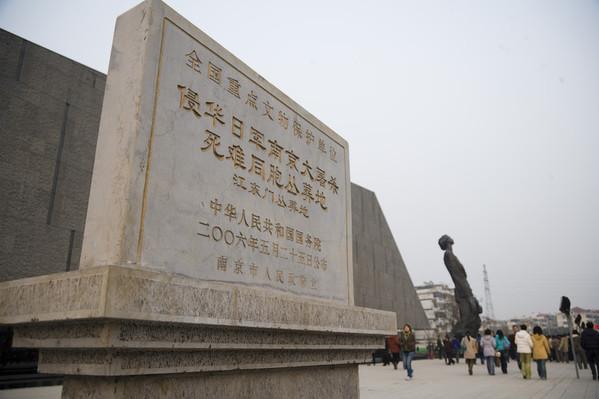 南京适合冬天玩的地方_南京适合冬天旅游的地