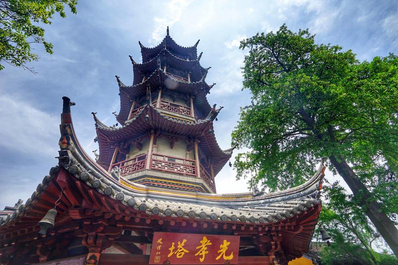 千百年来,光孝塔已成了古老南通的象征.