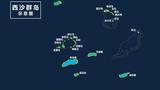 西沙群岛示意图