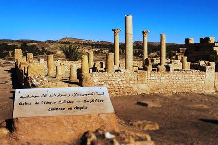 <突尼斯4日游>中文陪同,不进店、不自费、欣赏地中海、蓝白小镇、文化遗产杜加(当地游)
