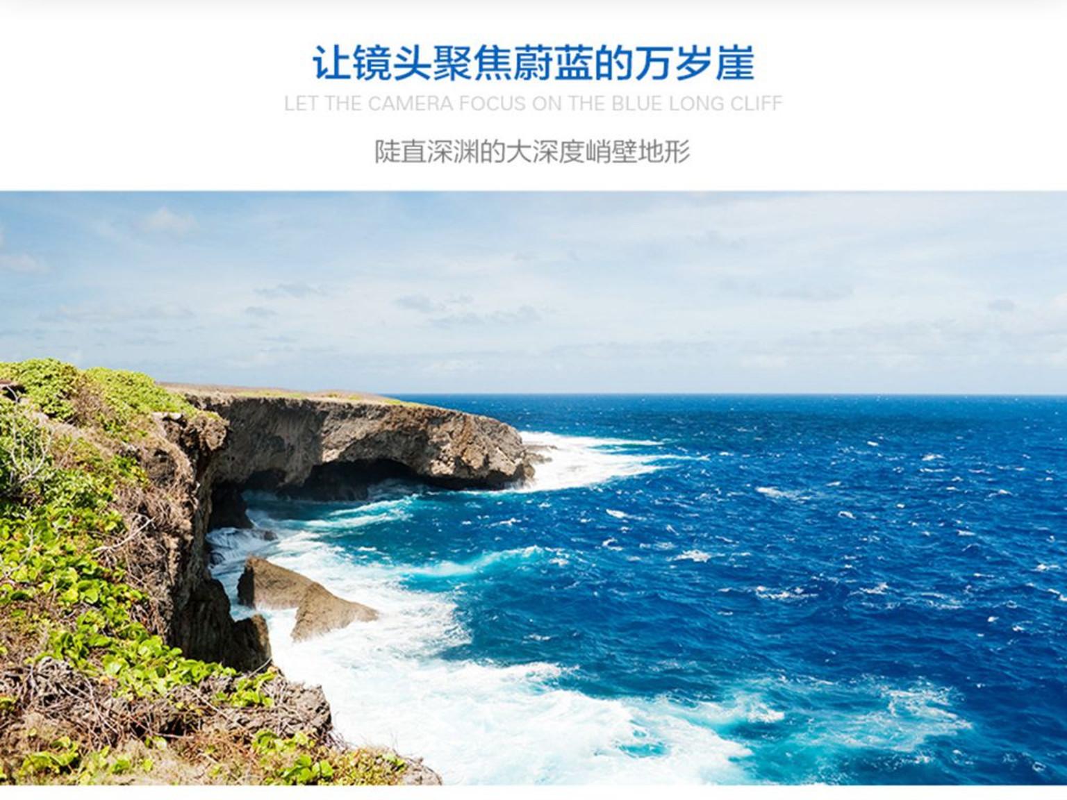 [国庆] 美国-塞班岛5日游>自选酒店(小岛酒店/ 马里亚