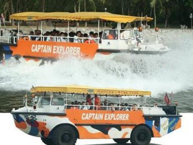 <新加坡童趣水陆观光鸭子船>