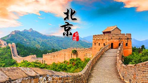 北京-北戴河双飞7日游
