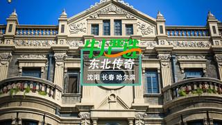 长白山6日游_春节山西游报价_山西旅游价位_去山西的旅游费用