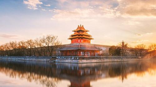北京本地5日游